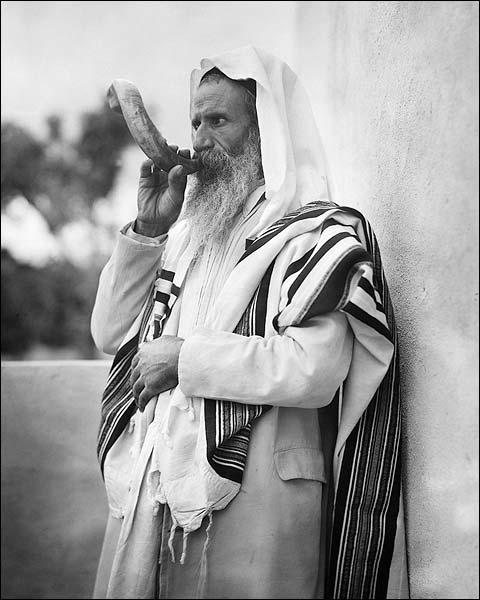 Jewish Holy Day Yom Kippur Rosh Hashanah Photo Print for Sale