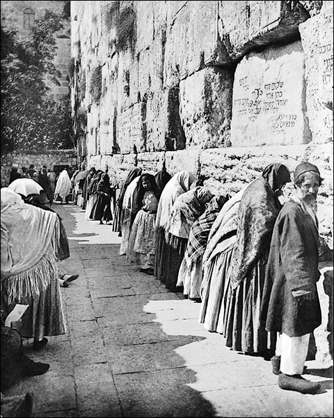 Jewish Western Wailing Wall Bethlehem Photo Print for Sale