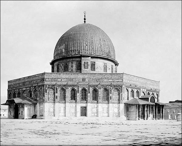Dome of the Rock / Mosque of Umar in Jerusalem Photo Print for Sale