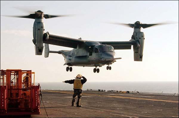 V-22 Osprey Landing Aboard USS Bataan LHD 5 Photo Print for Sale