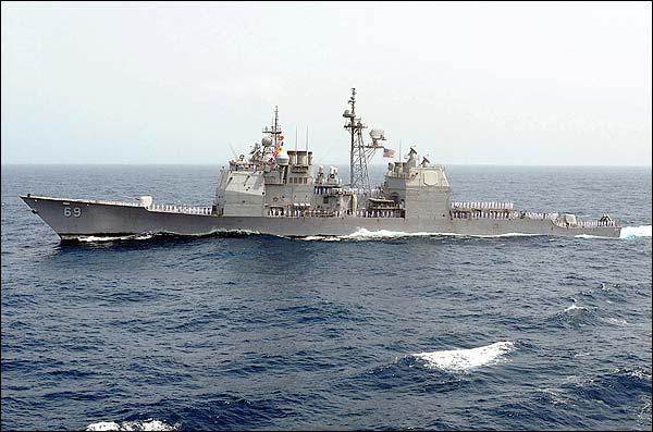 Guided-Missile Cruiser USS Vicksburg (CG 69) Photo Print for Sale